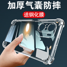 红米k40手机壳防hi6透明硅胶hek40Pro全包镜头软壳红米k40游戏增强款