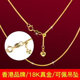 香港tr正品18k金 肖邦彩金