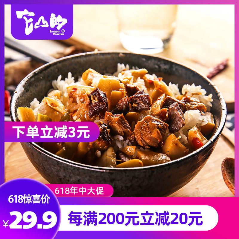 它山的煲仔饭318g*2盒自热米饭方便炒饭懒人食品速食火车户外食品
