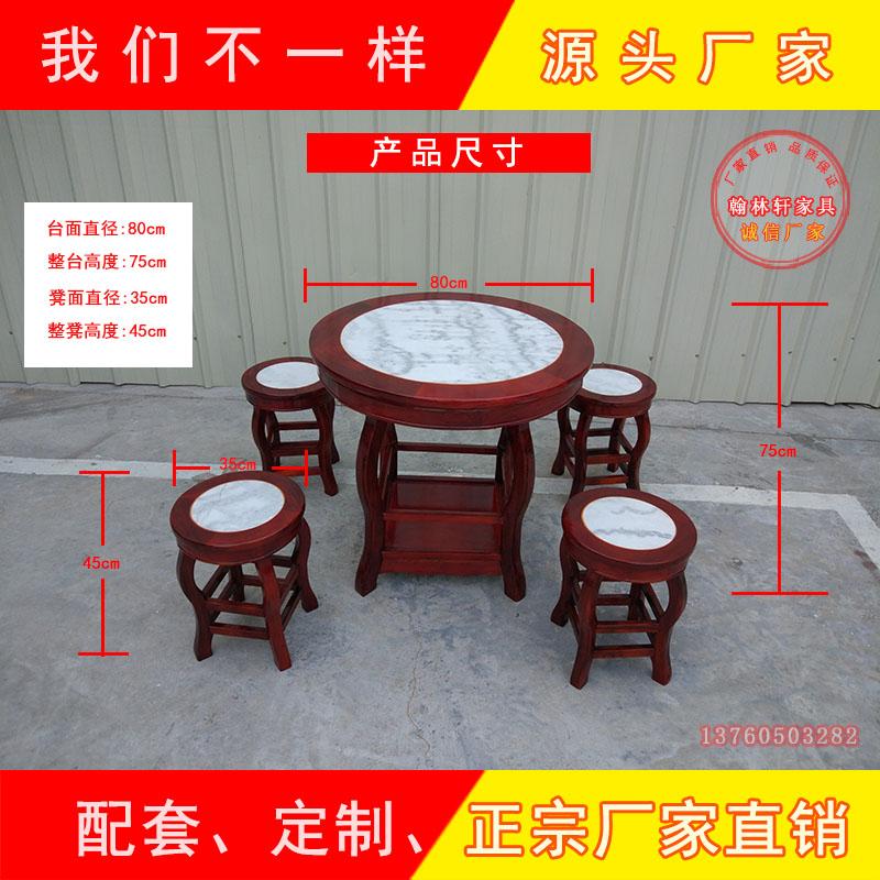 仿古中式实木大理石面馆圆桌凉茶台甜品小吃店快餐桌椅组合烧腊桌