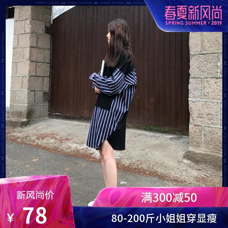 2019新款女装大码春装胖mm衬衣裙chic港味条纹衬衫宽松显瘦中长裙