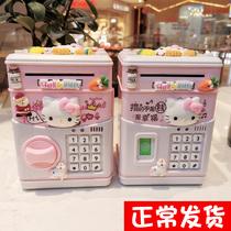 存钱箱ATM创意卡通存钱罐语音密码储蓄罐儿童礼物吸钱机大容量