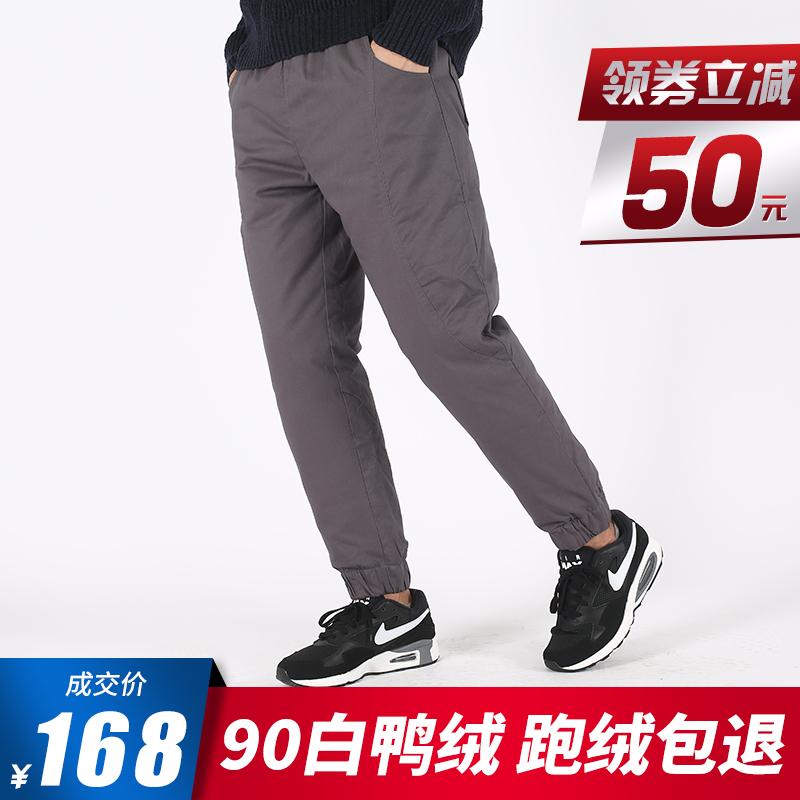 羽绒裤 男外穿青年加厚棉裤潮 90白鸭绒长裤休闲裤子冬束脚裤修身