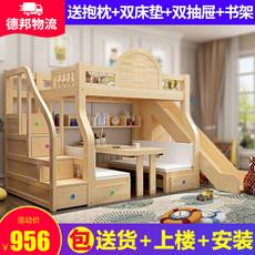上下铺床高低床带书桌双层床上床下桌成人多功能床简约现代儿童床