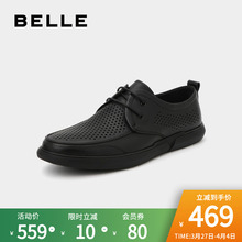 Belle / Belle men's shoes spring and summer 2020 shopping mall same cow leather Doudou shoes men's casual shoes 6cl01bm9