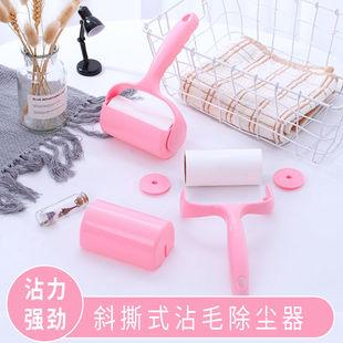 粘毛器可撕式粘尘纸滚刷吸粘毛去除毛器衣服黏沾毛器滚筒除尘器
