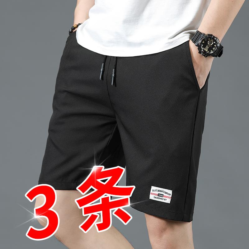 休闲短裤男士夏天外穿宽松冰丝运动五分裤潮流速干中裤子男装夏季