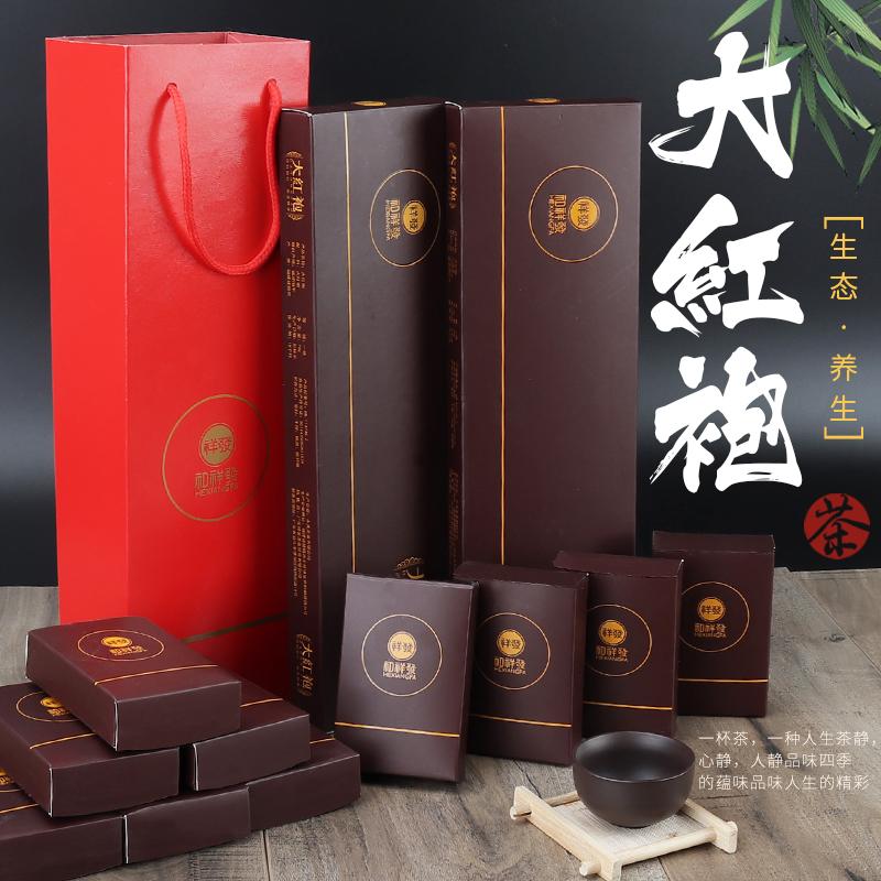 大红袍茶叶正宗武夷山特级大红袍茶叶礼盒装浓香型散装五虎茶叶I9