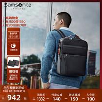 【双11预售】新秀丽男士双肩包 商务书包背包大容量休闲电脑包TM0