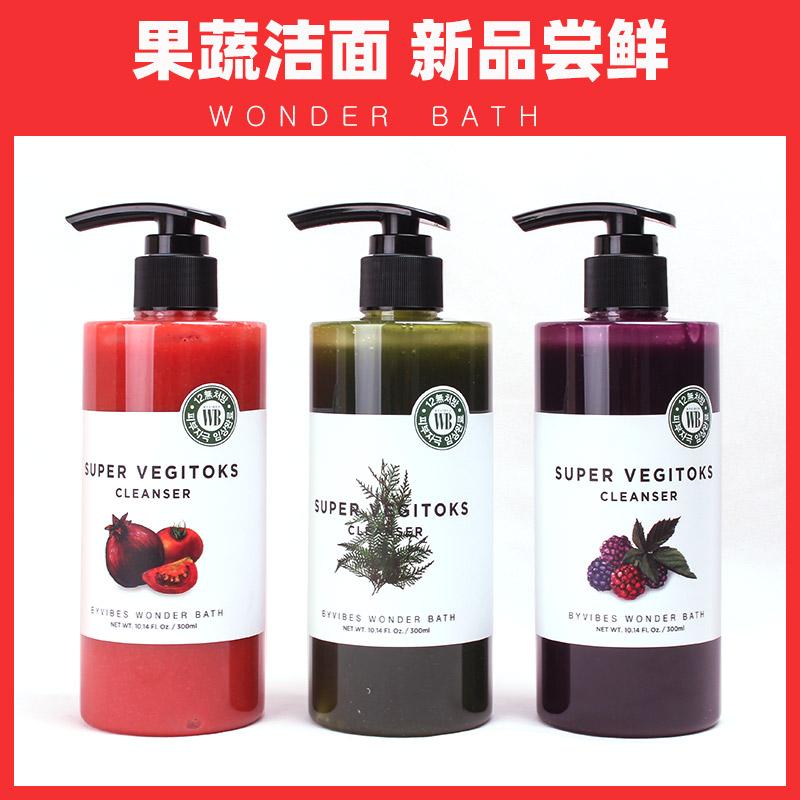 韩国WB果蔬泡泡卸妆洁面深层清洁净化毛孔去黑头洗面奶孕妇可用女