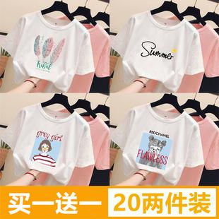 白色短袖t恤女宽松ins潮夏装2020新款韩版百搭超火cec半袖上衣服图片
