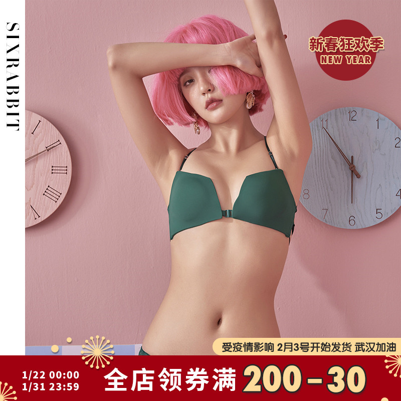 Plus one still product cotton candy underwear female no steel ring bra small chest gathered no trace thin section sexy bra adjustment type