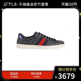 【预售】Gucci/古奇 Ace系列深蓝logo帆布撞色条纹休闲运动鞋男鞋