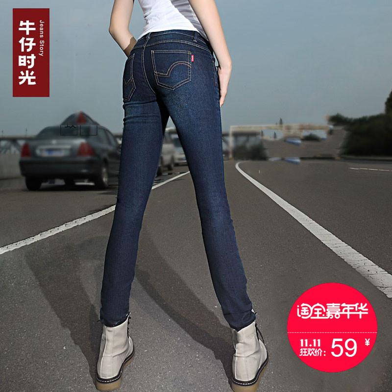 黑牡丹牛仔时光秋季牛仔裤女 弹力修身显瘦 小直筒青年牛仔长裤子