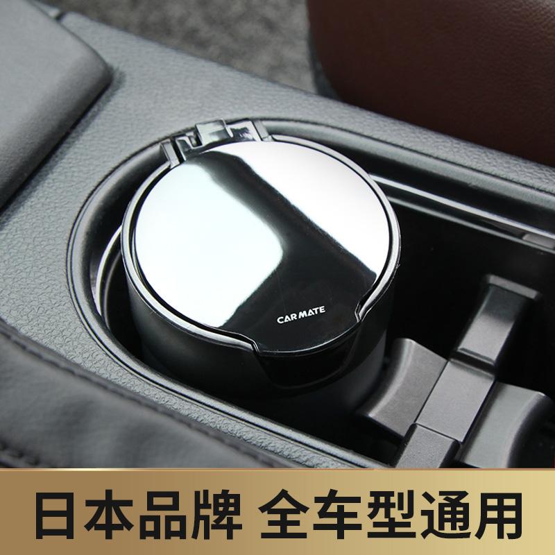 日本带盖车载烟灰缸汽车车内悬挂式烟缸有盖多功能车用创意个性男
