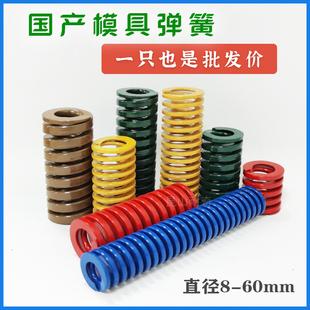 国产模具弹簧65mn压缩矩形扁线锰钢