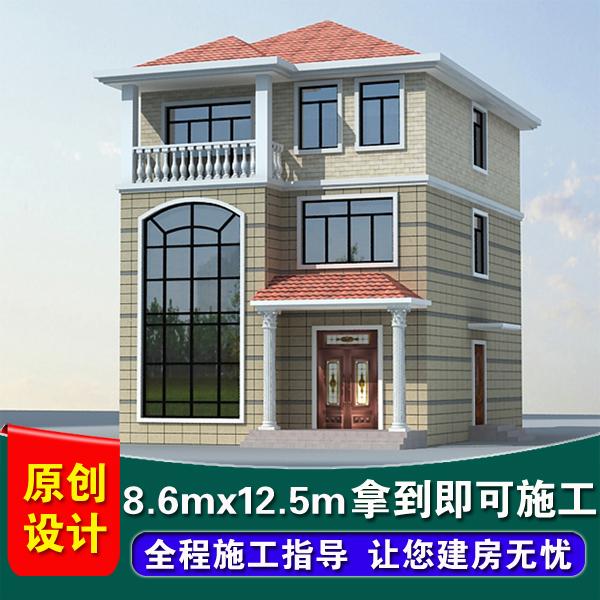 别墅设计图纸农村房屋自建房二层半小别墅复式三层二空布局效果图