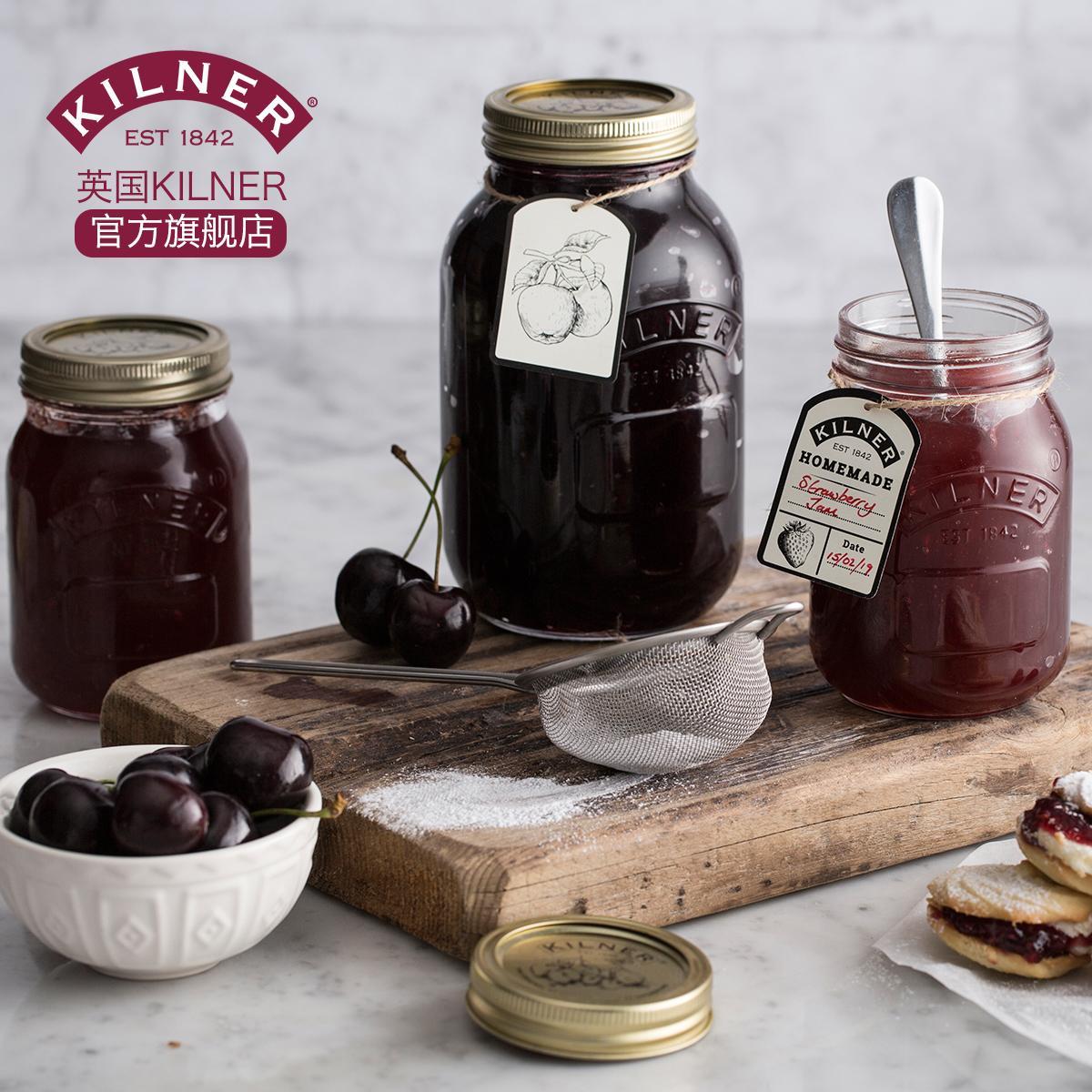 英国Kilner密封罐玻璃果酱耐热燕窝分装蜂蜜瓶铁盖 伯明翰系列