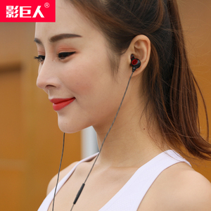 Wire-controlled headphones semi-in-ear subwoofer noise reduction men and women eating chicken game headphones with wheat Huawei oppo / vivo