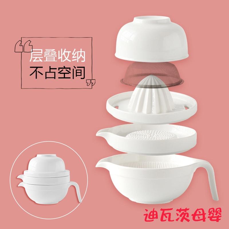 婴儿辅食机研磨碗宝宝辅食工具婴儿多功能一体陶瓷食物研磨器手动