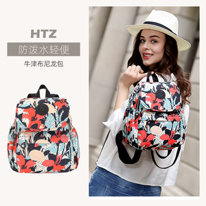 Oxford cloth backpack women canvas waterproof 2019 new fashion wild nylon cloth middle-aged and elderly mother small backpack