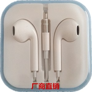 CC without line control wheatless headset for oppo Huawei Xiaomi Redmi Apple 3.5mm round hole universal headset