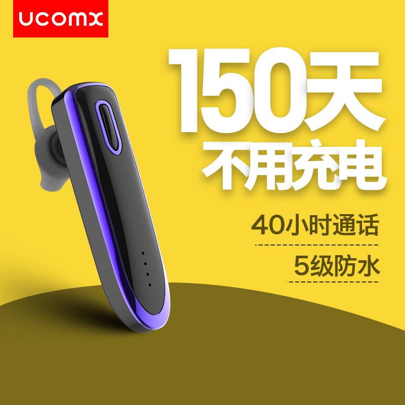 UCOMX U2无线防水超长待机oppo手机通用蓝牙耳机挂耳塞式开车vivo图片