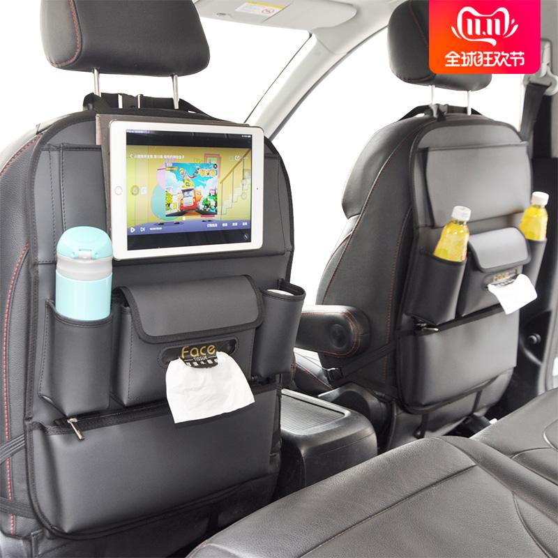 汽车座椅收纳袋椅背挂袋车载用品多功能后排座靠背防踢垫储物袋