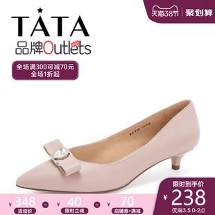 【清仓特卖】Tata他她春专柜同款粉色蝴蝶结猫跟鞋女鞋FCY05AQ9O