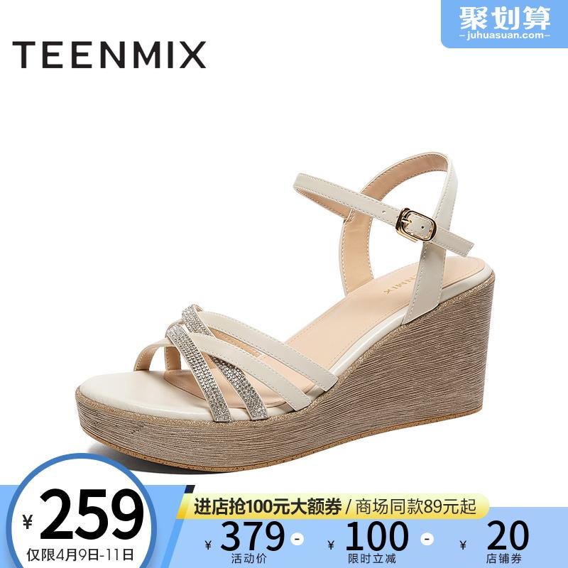 Teenmix/天美意夏新款商场同款交叉闪钻坡跟女凉鞋CT702BL0