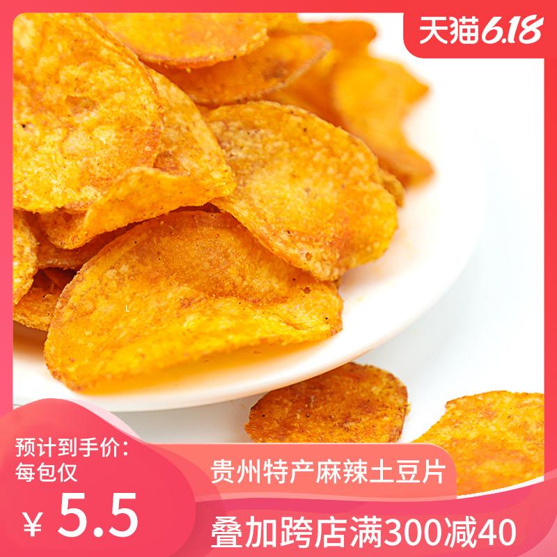贵州特产开阳馋解香土豆片麻辣小零食香辣土豆丝休闲零食440g装