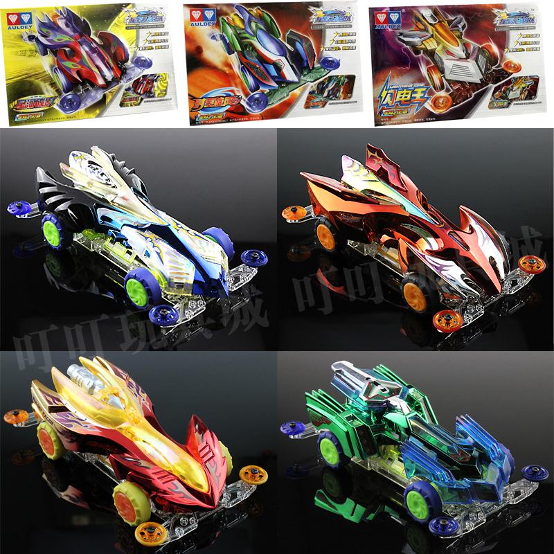 包邮奥迪双钻四驱车星际战队 拼装四驱车 光子精灵 儿童玩具72001