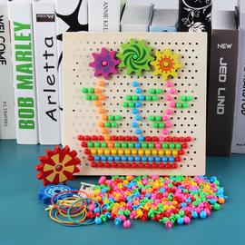 儿童插板蘑菇钉益智玩具大号百变插珠智慧磨盘拼插玩具蘑菇丁拼图