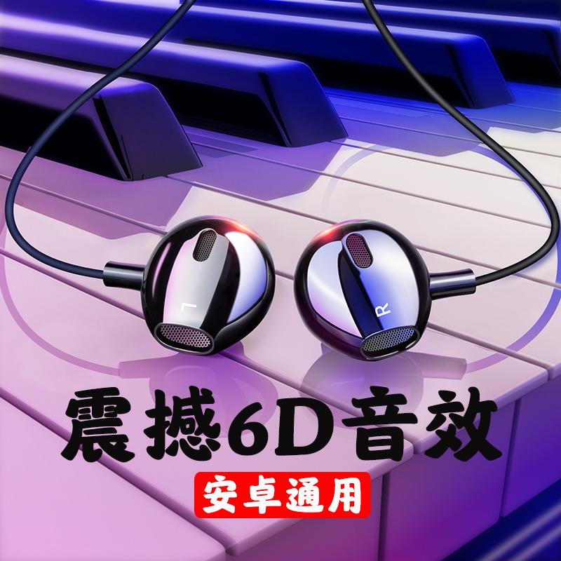 svnscomg华为耳机原装正品入耳式honor荣耀10/v10/8x/nova3e手机p10华为mate10/9plus/9i/3i/p20/Type-c口女