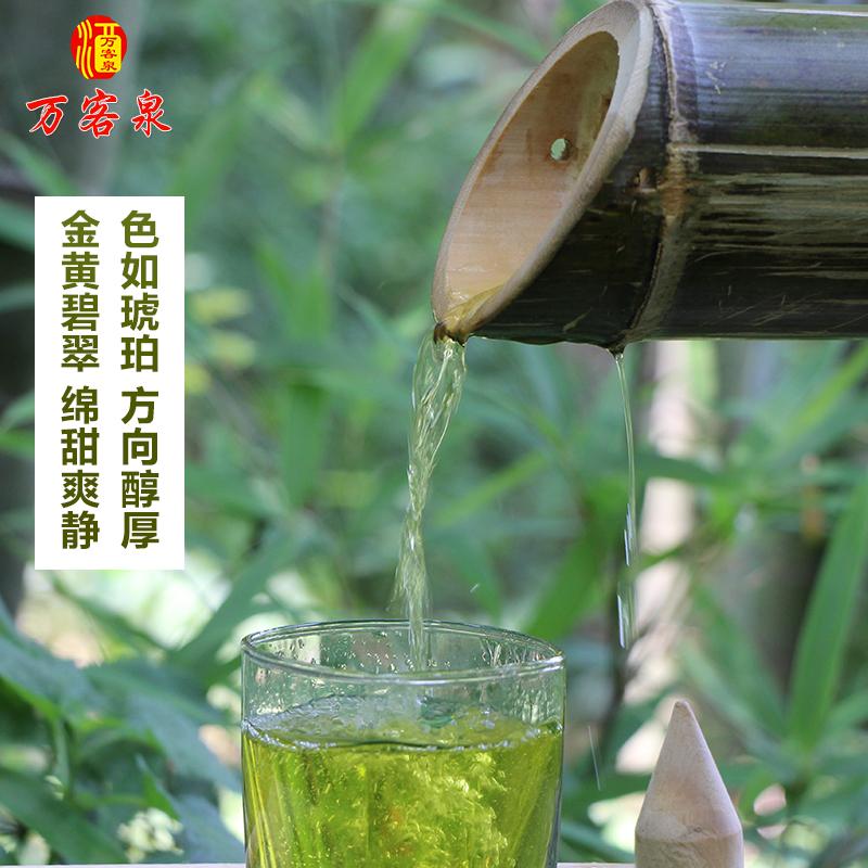 向阳竹特产纯粮食竹筒酒原生态52度青竹鲜活竹[集市]