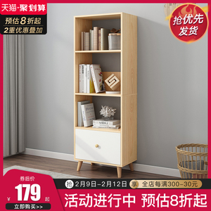 Nordic bookshelf locker floor storage cabinet with drawers simple modern living room bedroom free combination small bookcase