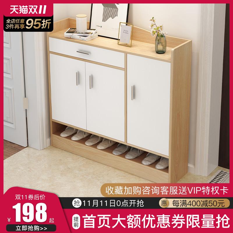 鞋柜玄关柜大容量简约现代省空间收纳小鞋柜家用进门口多功能鞋架