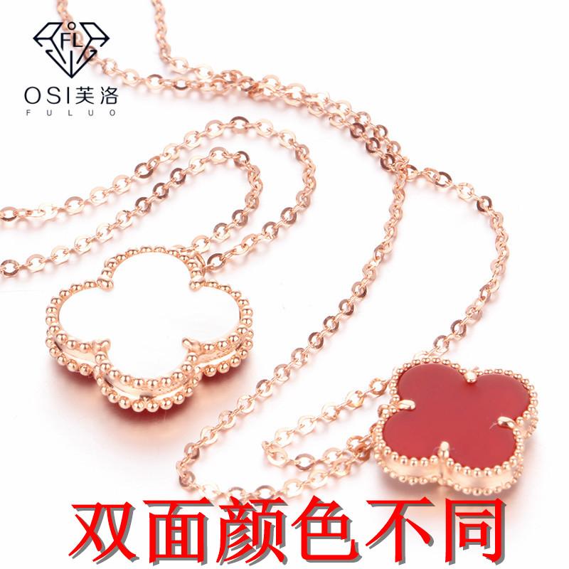 OSI 芙洛珠宝俄罗斯Au585紫金项链坠女纯14k金彩金玫瑰四叶草双面
