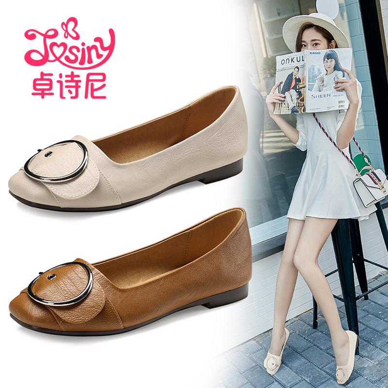josiny/卓诗尼秋季新款女鞋子女单鞋休闲低跟女鞋浅口粗跟方头鞋