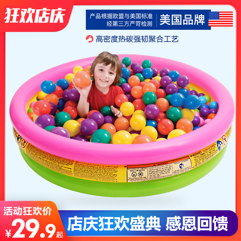 ✅INTEX充气游泳池儿童宝宝家用大号戏水池室内婴儿小孩海洋球池