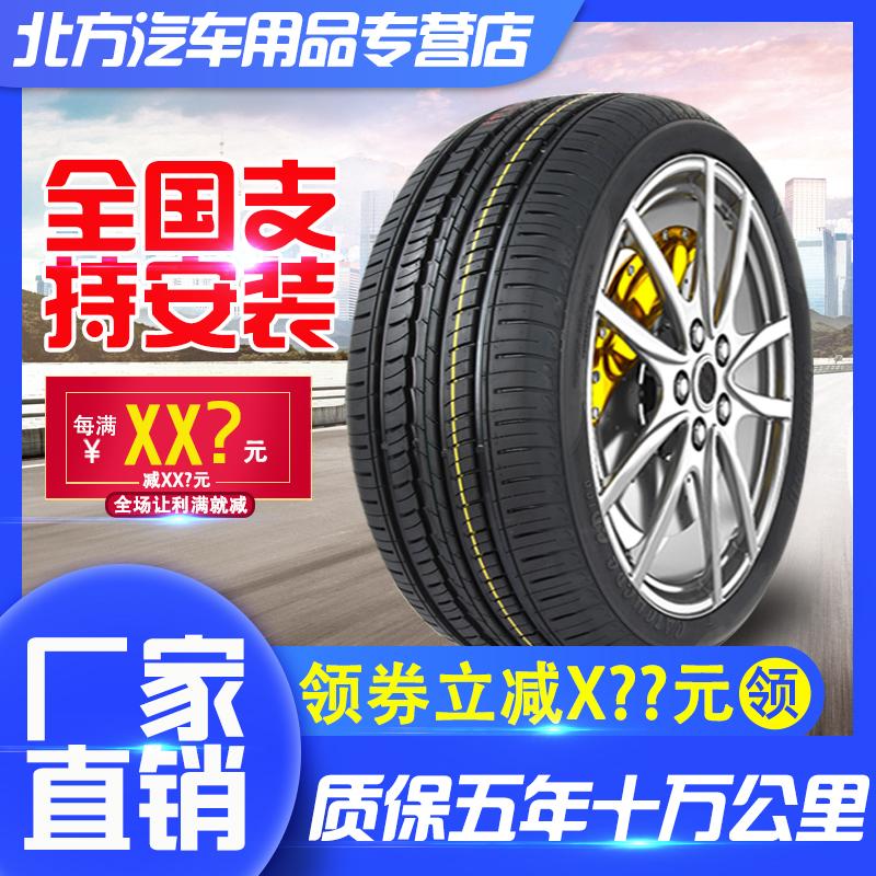 原装 汽车轮胎215/55R18适配创酷指南者别克昂克拉比亚迪戴姆勒