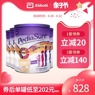 【官方】雅培新版澳版小安素澳洲婴幼儿童营养奶粉香草味4罐装