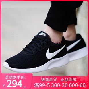 NIKE耐克官网旗舰男女鞋新款轻便运动鞋网面透气跑步鞋812654-011图片