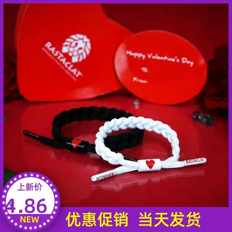 小狮子同款爱心手链抖音网红全息反光情侣款手环男女学生编织手绳