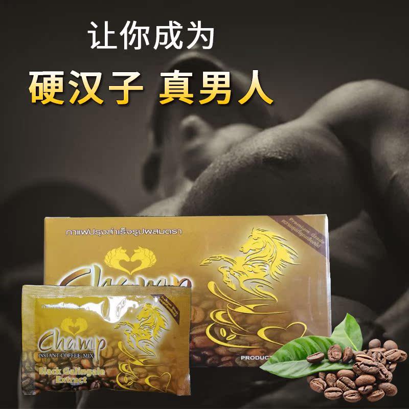 (非商品)泰国胜利咖啡金马胜利咖啡黑姜咖啡金养生男性咖啡代购图片