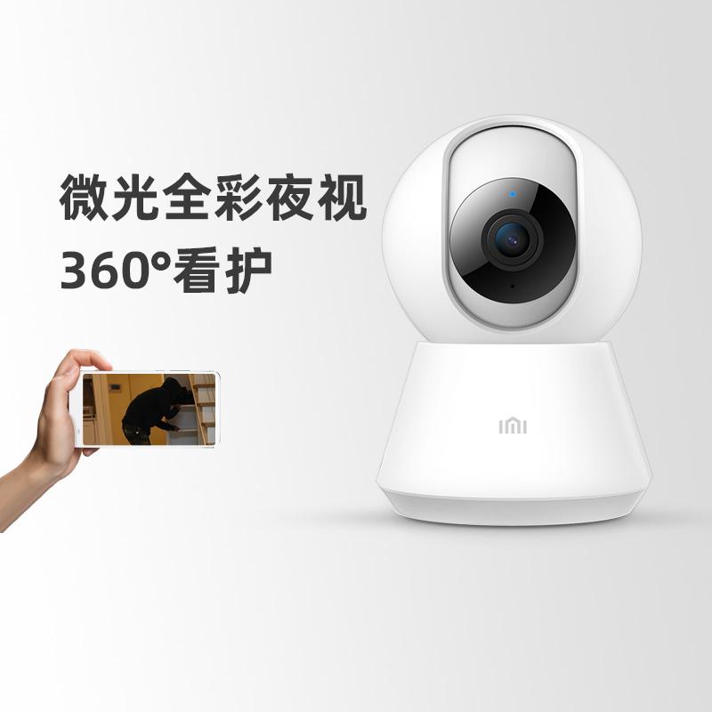 创米小白摄像头无线监控家用手机远程无线wifi高清夜视家用摄像机图片