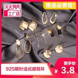 韩国新款气质耳钉女哑光金高级感耳环法式几何冷淡风耳饰时尚百搭