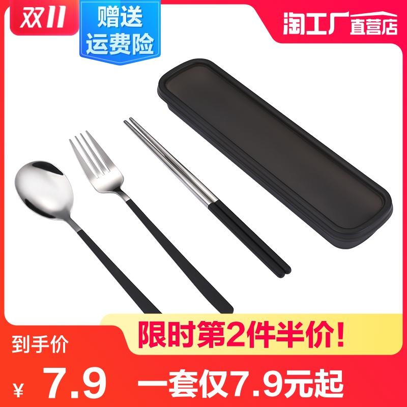 便携筷子勺子套装一人食餐具三件套不锈钢叉子单人学生可爱收纳