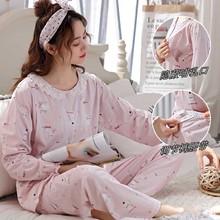 孕妇月子服春sl3夏装新式vn孕妇睡衣套装哺乳喂奶衣怀孕期女