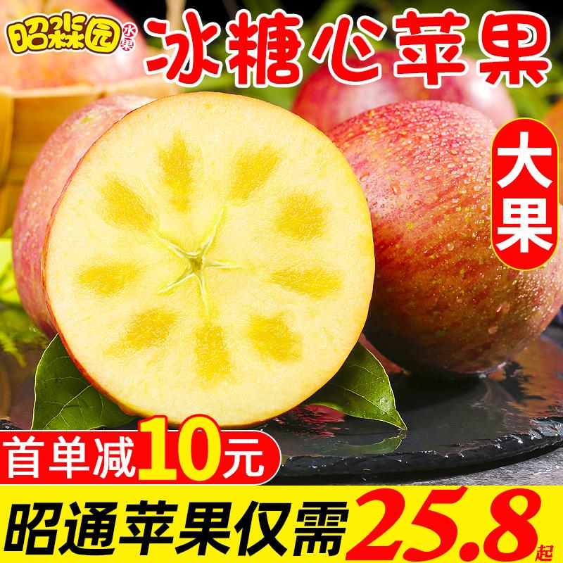 [¥25.8]昭通丑苹果10斤冰糖心云南脆甜新鲜水果整箱现货当应季包邮红富士
